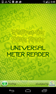 Universal Meter Reader- screenshot thumbnail
