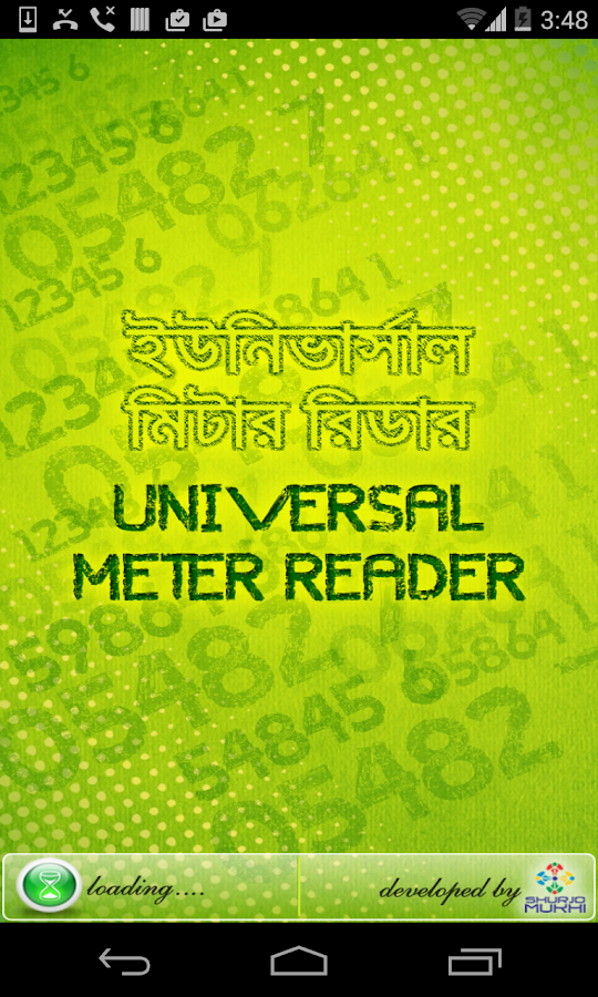 Universal Meter Reader- screenshot