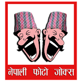 Nepali Photo Jokes-Troll Nepal