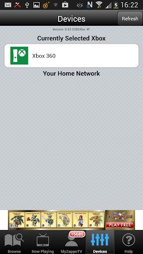 玩免費遊戲APP|下載Media Player for Xbox app不用錢|硬是要APP
