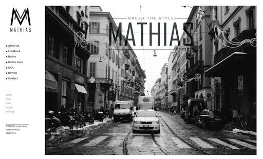 남자 남성 청 바지 펜츠 마티어스 Mathias