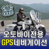 오토바이전용GPS네비(PRO)