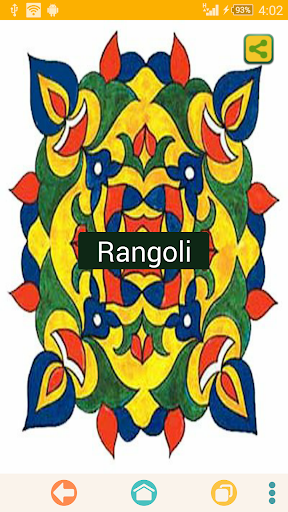 Rangoli Collections