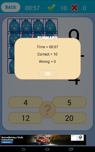 【免費教育App】The KingKong Math Game-APP點子