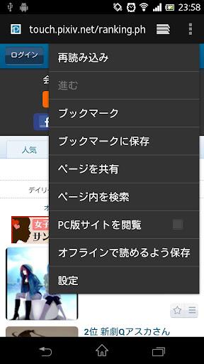 ImageDownloader