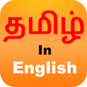 Tanglish - Type In Tamil icon