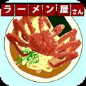 Ramen restaurant icon