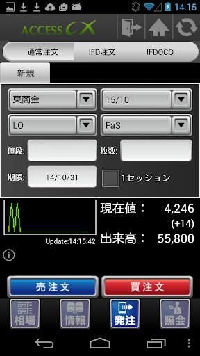 無料财经AppのアクセスCX|HotApp4Game