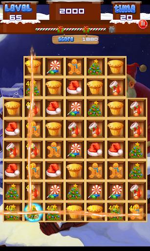 聖誕節寶石瘋狂