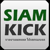 SiamKick
