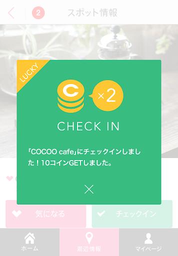 【免費旅遊App】マイフェバ|関西のおでかけWEBマガジン-APP點子
