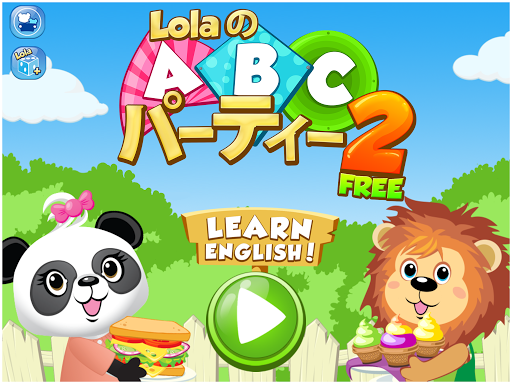 Lola のABC パーティー 2 無料