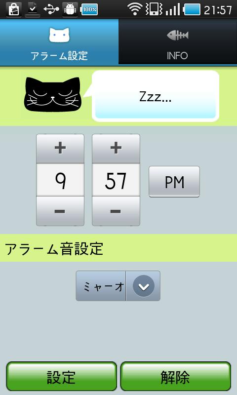 Digital Cat Alarm Clock - screenshot