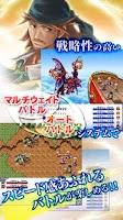 Screenshot of フライハイトクラウディア (NTTドコモ端末限定)