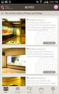 Buyeo National Museum - screenshot thumbnail