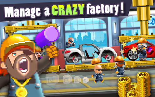 Motor World Car Factory - screenshot thumbnail