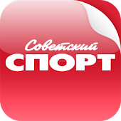 Soviet Sport daily