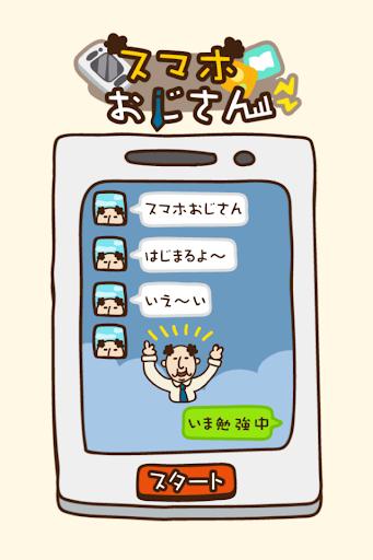 十字绣绣法大全|免費玩體育競技App-阿達玩APP - 首頁