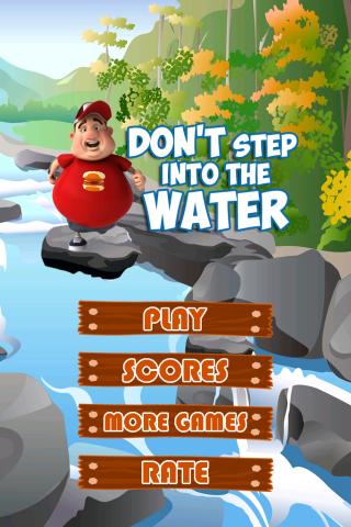 不要步入水