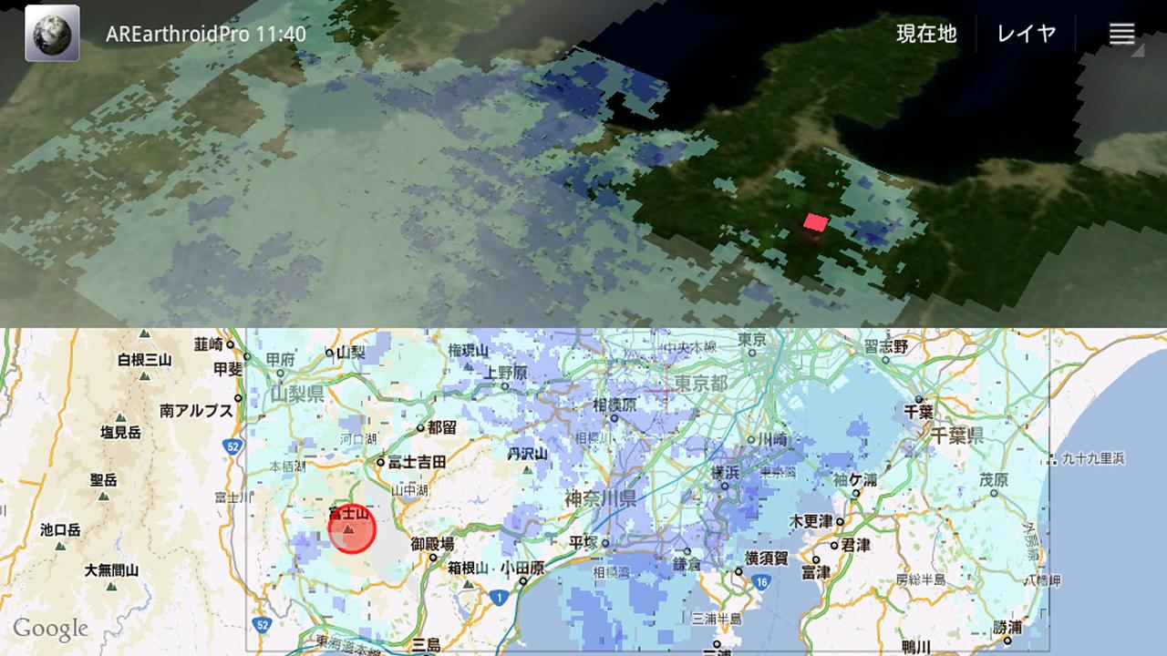 AREarthroid globe in AR- screenshot