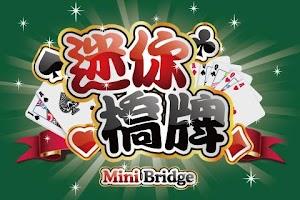 Screenshot of Mini Bridge