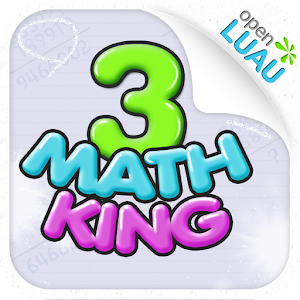Mathking3 for PC and MAC