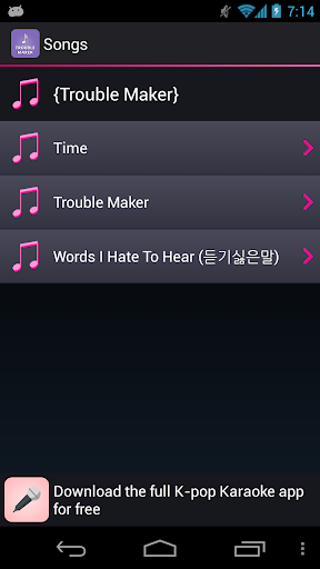 【免費音樂App】Trouble Maker Lyrics-APP點子
