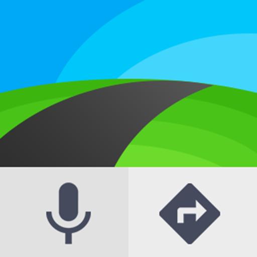 Voice Commands for Navigation