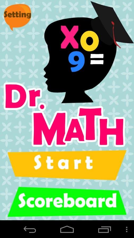 Dr. Math - Multiplication - screenshot
