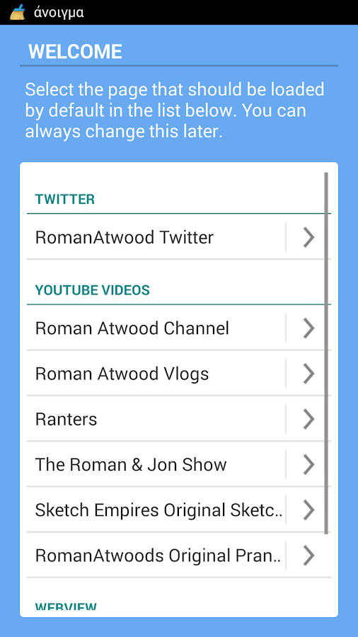 Roman atwood unofficial app android apps on google play for Furniture 7 phone number