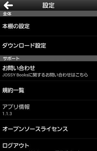 玩免費漫畫APP|下載JOSSY Books app不用錢|硬是要APP