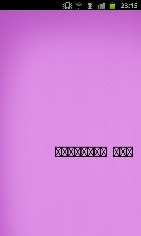 برودكاست حبك - screenshot