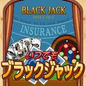 いつでもブラックジャック icon
