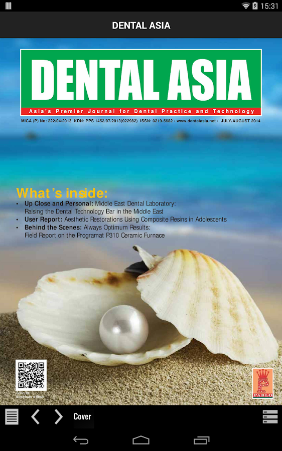 Dental Asia- screenshot