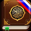 Коран. 114 сур. Аудио и текст icon