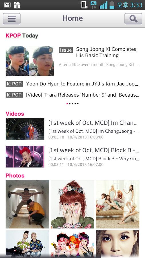 Mwave Lite - screenshot