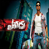 Yevadu Movie