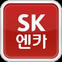 SKencar logo