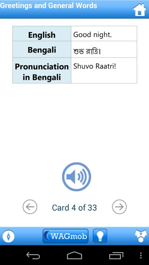 Learn Bengali by WAGmob - screenshot