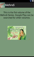 Screenshot of Mehndi Volume 1
