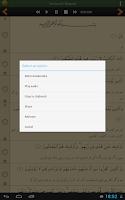 Screenshot of قرآن Quran Urdu PRO