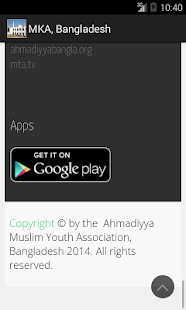 MKA Bangladesh- screenshot thumbnail