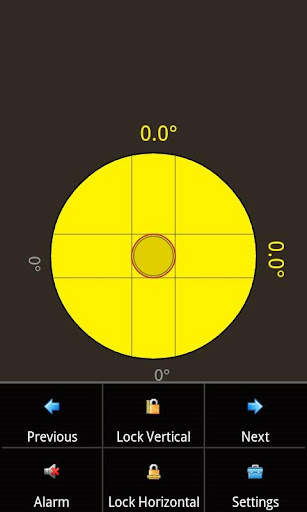 アルコール水準器|玩工具App免費|玩APPs