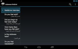 Screenshot of Lebanese Medical Phrases