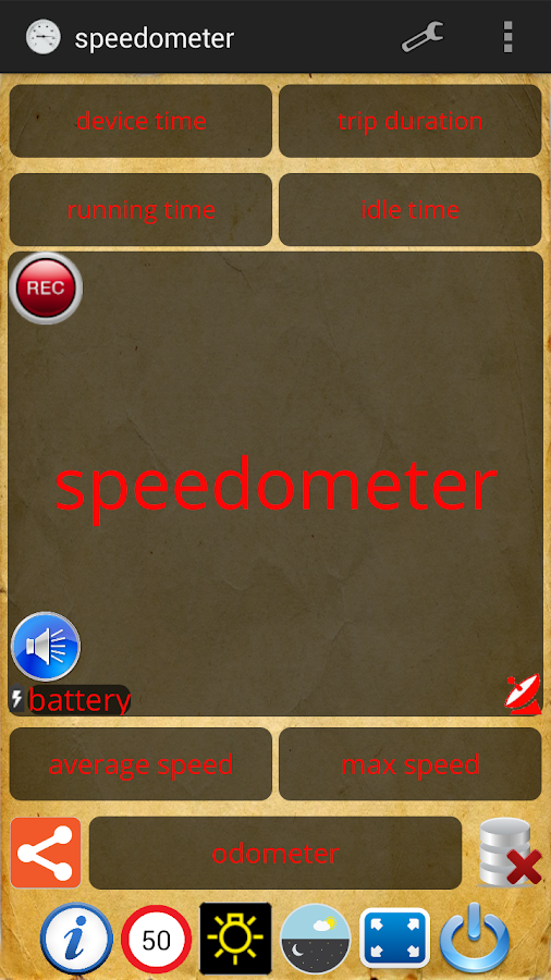 Ταχύμετρο - speedometer - screenshot