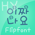 HYUm ™ Korean Flipfont icon