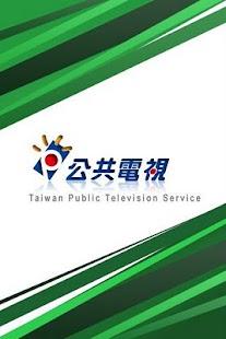東森新聞 - 台北市中正區 - Media/News/Publishing | Facebook