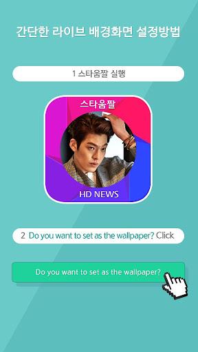 【免費個人化App】TVXQ Live Wallpaper -KPOP 01-APP點子
