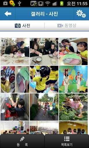 玩通訊App|ToddlerStory免費|APP試玩
