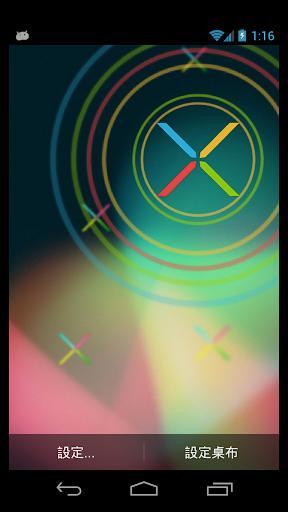 NEXUS X PHONE動態桌布